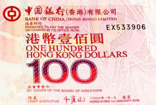استثمر مباشرة مع سمسار في هونج كونج