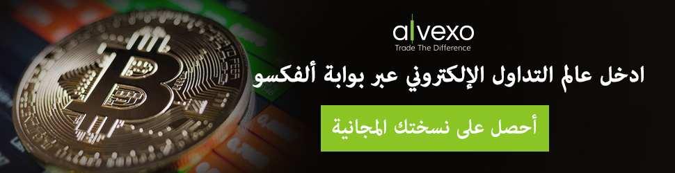 Al-Bitcoin-970x250-v02
