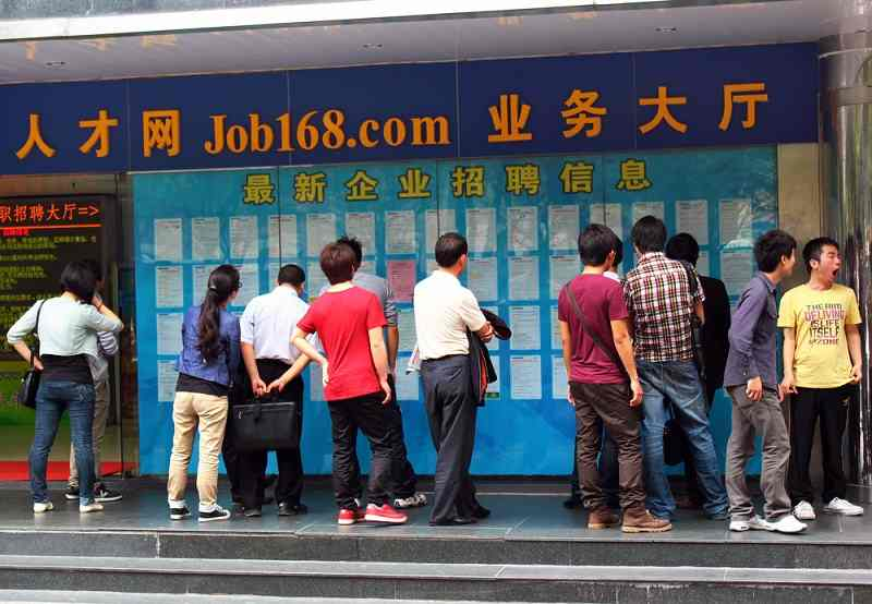 china-job-generation