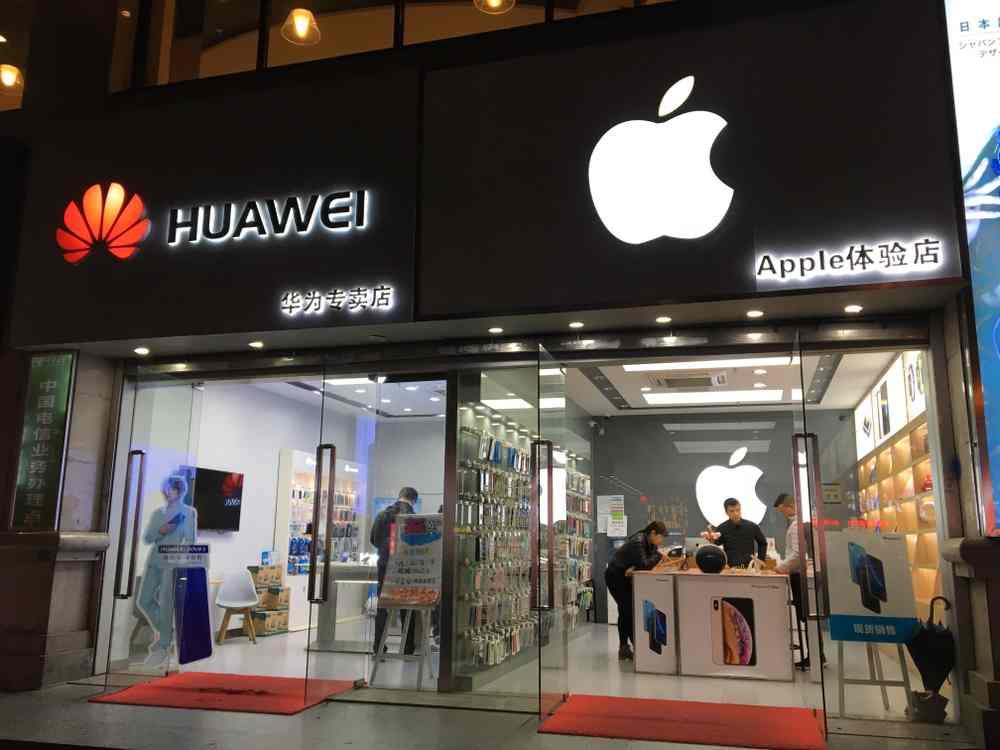 huwaei-apple